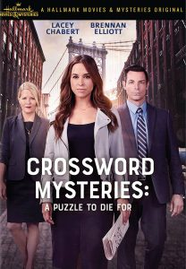 DVD Crossword Mystery