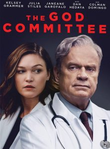 DVD The God Committee